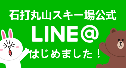 今なら、友だち登録で500円クーポンGET!